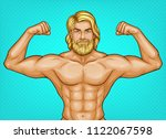 vector pop art naked male... | Shutterstock .eps vector #1122067598
