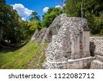 part of a structure in the... | Shutterstock . vector #1122082712