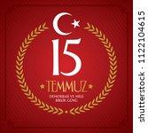 vector illustration. turkish... | Shutterstock .eps vector #1122104615