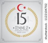 vector illustration. turkish... | Shutterstock .eps vector #1122104702