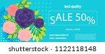 horizontal paper cut flower... | Shutterstock .eps vector #1122118148