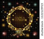 dna molecule circular golden... | Shutterstock .eps vector #1122125915