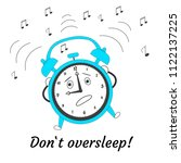 don t oversleep. cartoon...   Shutterstock .eps vector #1122137225