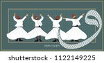 dervish. symbolic study of...   Shutterstock .eps vector #1122149225