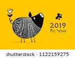 cute piggy silhouette  symbol... | Shutterstock .eps vector #1122159275