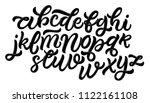 handwritten brush style modern... | Shutterstock .eps vector #1122161108