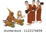 thai traditional painting ... | Shutterstock .eps vector #1122176858