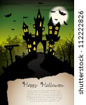 scary castle   halloween poster ... | Shutterstock .eps vector #112222826