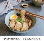 homemade japanese cuisine  ...   Shutterstock . vector #1122249776