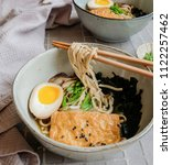 homemade japanese cuisine  ...   Shutterstock . vector #1122257462