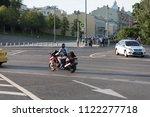 moscow  russia  27 jun 2018.... | Shutterstock . vector #1122277718