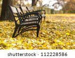 autumnal photo in a forest in... | Shutterstock . vector #112228586