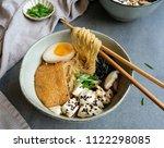 homemade japanese cuisine  ... | Shutterstock . vector #1122298085