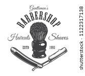 vintage barber shop logo... | Shutterstock .eps vector #1122317138
