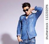 handsome fashion man wearing... | Shutterstock . vector #112232096