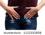close up of female suffering... | Shutterstock . vector #1122332858