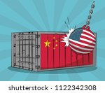 trade war concept   Shutterstock .eps vector #1122342308