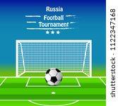 illustration of background for... | Shutterstock .eps vector #1122347168