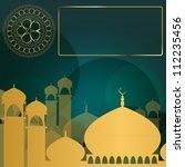 green islamic background. eps... | Shutterstock . vector #112235456