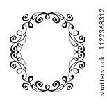 elegant frame.vector... | Shutterstock .eps vector #1122368312
