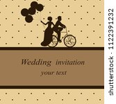 invitation card with newlyweds... | Shutterstock . vector #1122391232