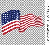 realistic vectorial... | Shutterstock .eps vector #1122415178