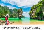 panorama scenery amazing nature ... | Shutterstock . vector #1122432062
