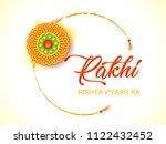 vector abstract for raksha... | Shutterstock .eps vector #1122432452