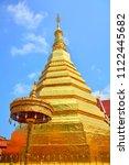 Phrae  Thailand   11 October...