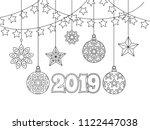 new year congratulation card... | Shutterstock .eps vector #1122447038