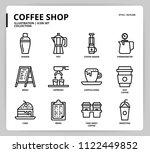 coffee shop icon set | Shutterstock .eps vector #1122449852