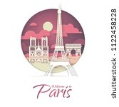 france. paris with the symbols... | Shutterstock .eps vector #1122458228