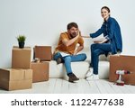 moving to a new apartment... | Shutterstock . vector #1122477638