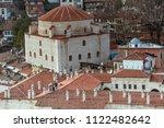 exterior view of cinci hamam in ... | Shutterstock . vector #1122482642