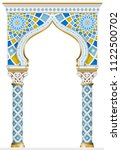 the eastern arch of the mosaic. ... | Shutterstock .eps vector #1122500702