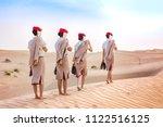 uae  dubai  may 2018  four...   Shutterstock . vector #1122516125