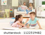 cute little brother and sister... | Shutterstock . vector #1122519482