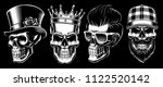 set of vintage skulls on dark... | Shutterstock .eps vector #1122520142