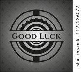 good luck black emblem. vintage. | Shutterstock .eps vector #1122536072