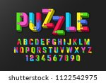 puzzle 3d font  jigsaw puzzle... | Shutterstock .eps vector #1122542975