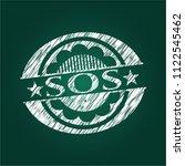 sos chalk emblem | Shutterstock .eps vector #1122545462