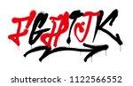 set street type calligraphy... | Shutterstock .eps vector #1122566552