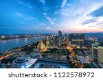panoramic city skyline in... | Shutterstock . vector #1122578972