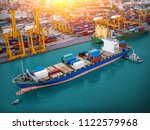 logistics and transportation of ... | Shutterstock . vector #1122579968