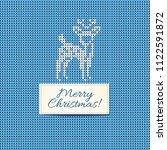 merry christmas scandinavian... | Shutterstock . vector #1122591872