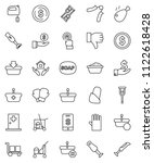 thin line vector icon set  ... | Shutterstock .eps vector #1122618428