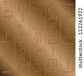hieroglyphic background | Shutterstock .eps vector #112261922