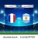france vs argentina scoreboard...   Shutterstock .eps vector #1122629705