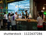 xian  china   august 6  2012 ... | Shutterstock . vector #1122637286