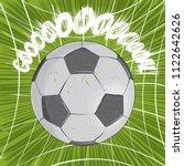 vector illustration of a goal... | Shutterstock .eps vector #1122642626